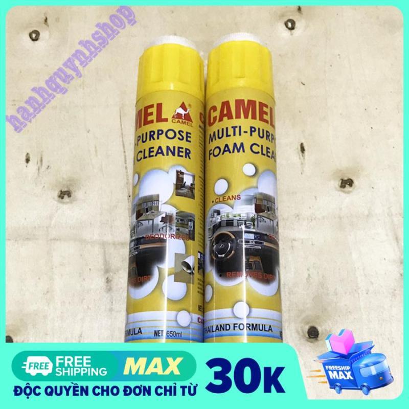Combo 2 Chai Xịt Bọt Vệ Sinh Nội Thất Ô Tô Đa Năng Foam Cleaner Màu Vàng 650ml