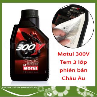 Motul 300V 10W40 1L (100% tổng hợp) SL MA Tem 3 lớp phiên bản Châu Âu Greennetworks thumbnail