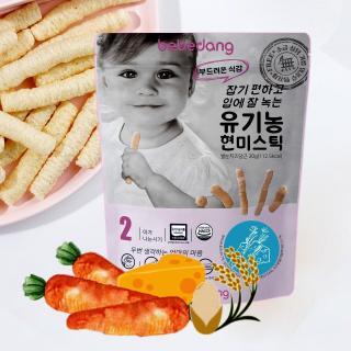 Bánh ăn dặm Organic cho bé - Bánh gạo lứt hữu cơ nhập khẩu Hàn Quốc Bebedang - Phô mai cà rốt hình que thumbnail