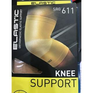 Bó Gối Chân Yonex PRO-SRG 611 Knee Support Chính Hãng thumbnail