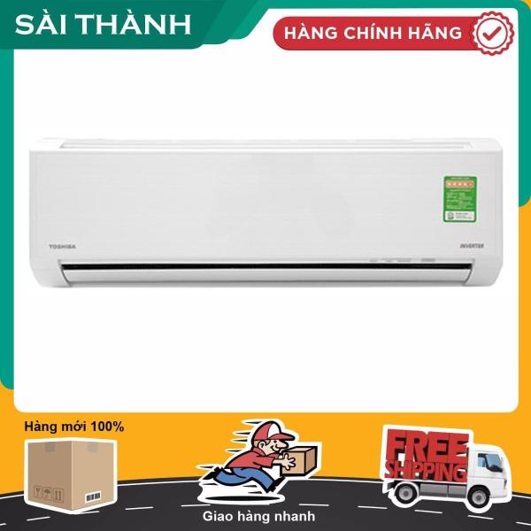 Máy lạnh Toshiba Inverter 1 HP RAS-H10L3KCVG-V ( Điện Máy Sài Thành )