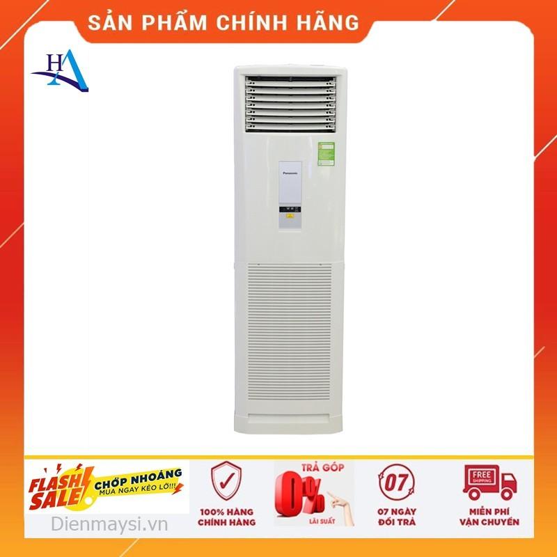 Bảng giá [HCM]Máy lạnh tủ đứng Panasonic 5.0 Hp CU/CS-C45FFH (Miễn phí giao tại HCM-ngoài tỉnh liên hệ shop)