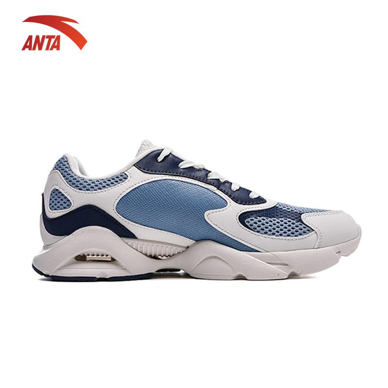 Giày chạy thể thao nam Anta 812035557