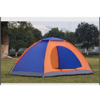 Lều trại du lịch, dã ngoại, picnic loại to 200x150x110cm vừa cho 2-3 người nằm, khung thép dẻo siêu bền chắc, vải chống thấm, chống muỗi và côn trùng khi cắm trại trong rừng KÈM TÚI ĐỰNG CÓ THỂ GẤP GỌN MANG ĐI XA thumbnail
