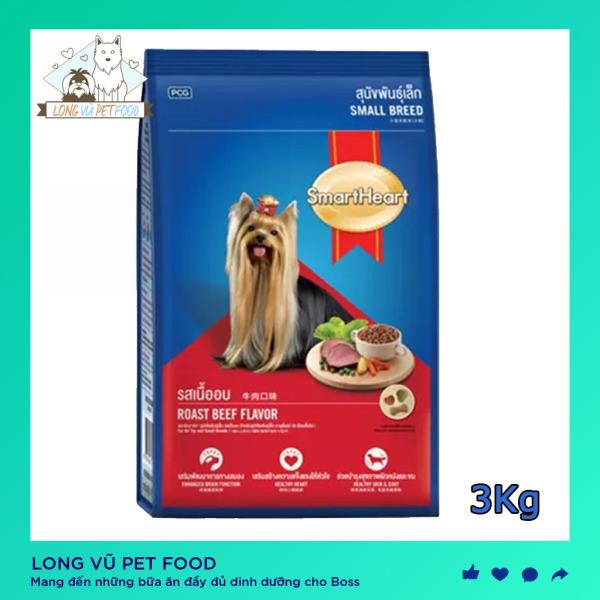 Thức ăn cho chó SmartHeart vị thịt bò nướng gói 3kg, hạt cho chó smartheart - Long Vũ Pet Food