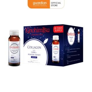 Thức Uống Phục Hồi Da Ngủ Ngon Kinohimitsu Collagen Diamond Nite Drink (Hộp 16 Chaix50ml) thumbnail