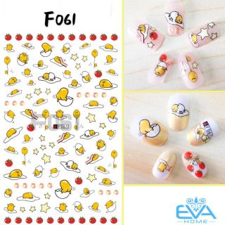 Miếng Dán Móng Tay 3D Nail Sticker Hoạt Hình Trứng Lười Gudetana F061 thumbnail