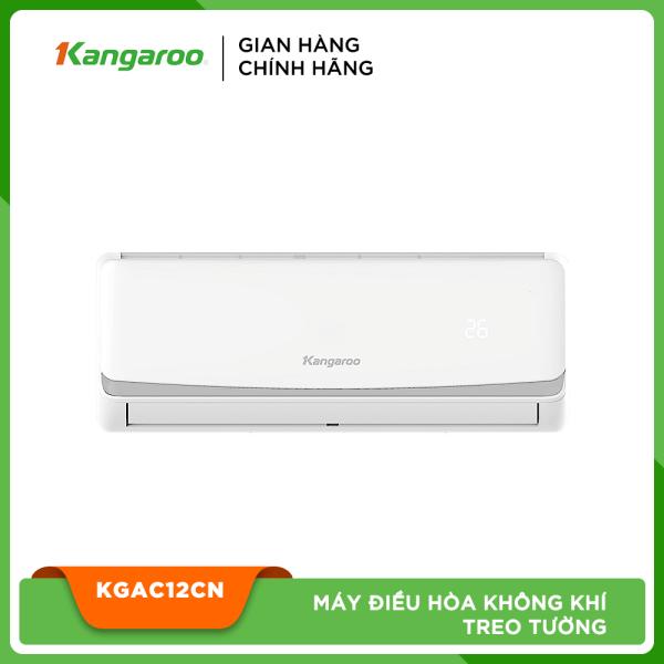 Bảng giá Máy điều hòa không khí treo tường Kangaroo loại 1 chiều KGAC12CN Điện máy Pico