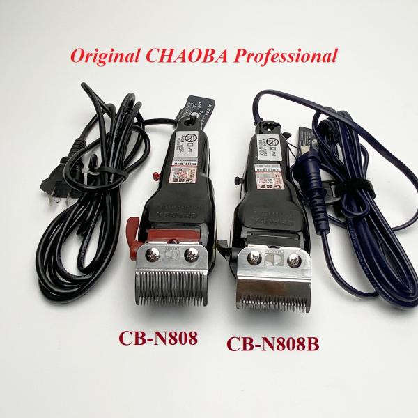 Tông đơ điện Chaoba Professional chuyên nghiệp, cắt khỏe Model CB-N808/CB-N808B