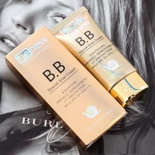 Kem nền trang điểm BB Cream siêu mịn lâu trôi kiềm dầu Benew Hàn quốc 50ml Hộp- Hàng chính hãng thumbnail