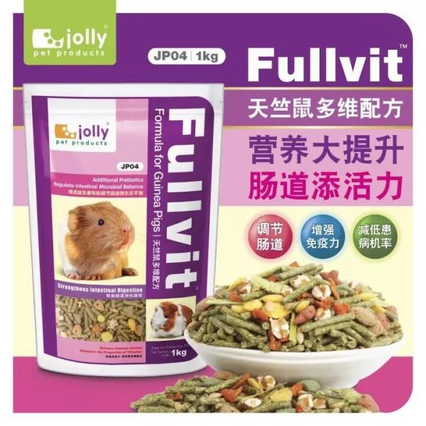 Thức ăn cỏ nén Fullvit cho gunea pig 1kg
