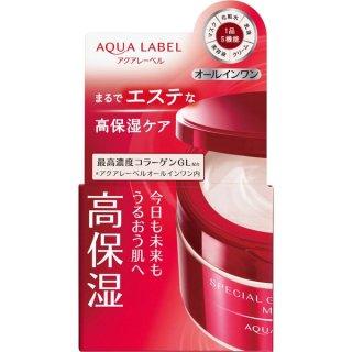 Kem Dưỡng Da Shiseido Aqualabel Special Màu Đỏ 90G Ngăn Ngừa Lão Hóa Chống Nhăn Dưỡng Trắng Da thumbnail