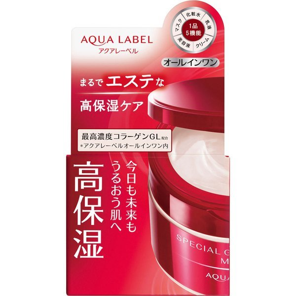 Kem Dưỡng Da Shiseido Aqualabel Special Màu Đỏ 90G Ngăn Ngừa Lão Hóa Chống Nhăn Dưỡng Trắng Da giá rẻ