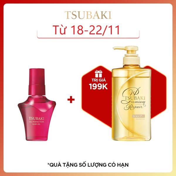 Dầu dưỡng tóc TSUBAKI Phục hồi hư tổn 50mL PERFECTION HAIR OIL 50ML