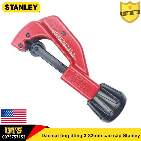 Dao cắt ống đồng 3-32mm cao cấp Stanley, dao cắt ống chuyên nghiệp cho thợ điện lạnh, lưỡi dao hợp kim siêu cứng