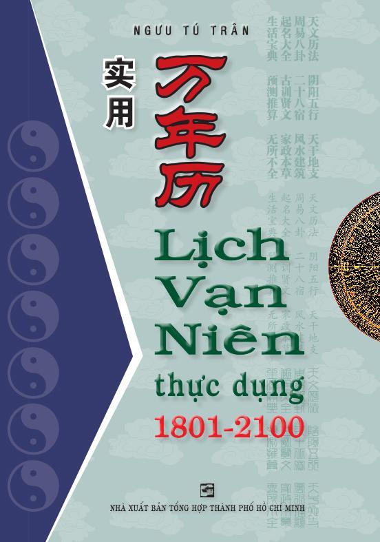 Lịch Vạn Niên Thực Dụng 1801-2100