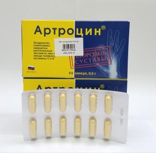 Viên xương khớp Artrocin - Nga - 60 viên thumbnail