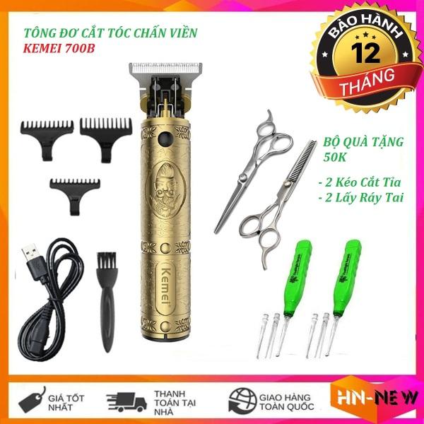 [Quà Tặng 50k] Tông đơ cắt tóc chấn viền kemei 700B, tăng đơ cắt tóc, hớt tóc không dây cao cấp chuyên nghiệp, tông đơ kemei 700B thân đồng nguyên khối, dung lượng pin lớn 1200mAh giá rẻ