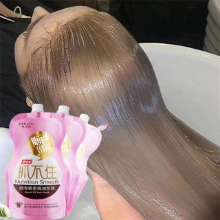 Dưỡng tóc Dầu dưỡng tóc Keratin Tóc hư tổn chẻ ngọn Giữ cho tóc nhẹ, tóc nhuộm và tóc hư tổn, cải thiện tóc khô xơ, giúp mềm mượt đồng thời dưỡng ẩm. thumbnail