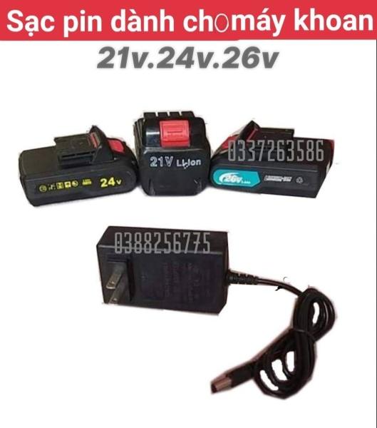 Sạc Pin Máy Khoan 21v.24v.26v.-2A Cho các loại máy khoan
