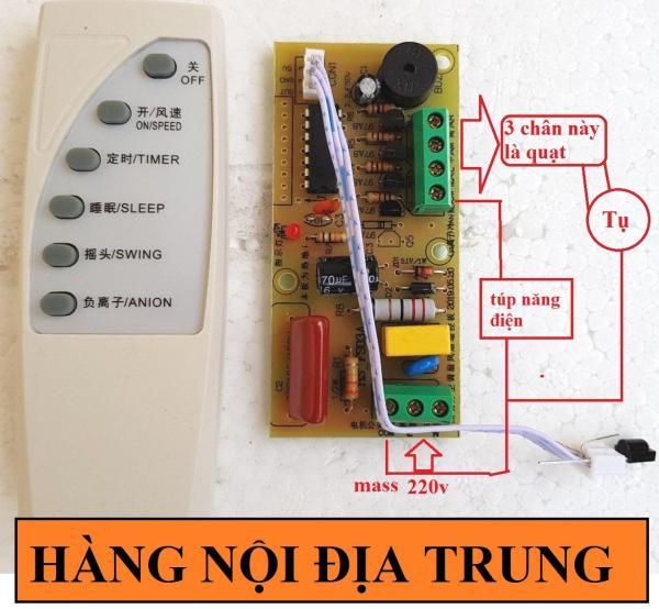 Bảng giá Bộ điều khiển từ xa SKQ-02 biến quạt thường thành quạt điều khiển từ xa, mạch điều khiển từ xa cho quạt Điện máy Pico
