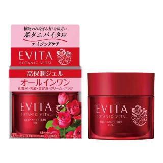 Kem dưỡng ẩm chống lão hóa Kanebo Evita Botanic Vital Gel (90g) thumbnail