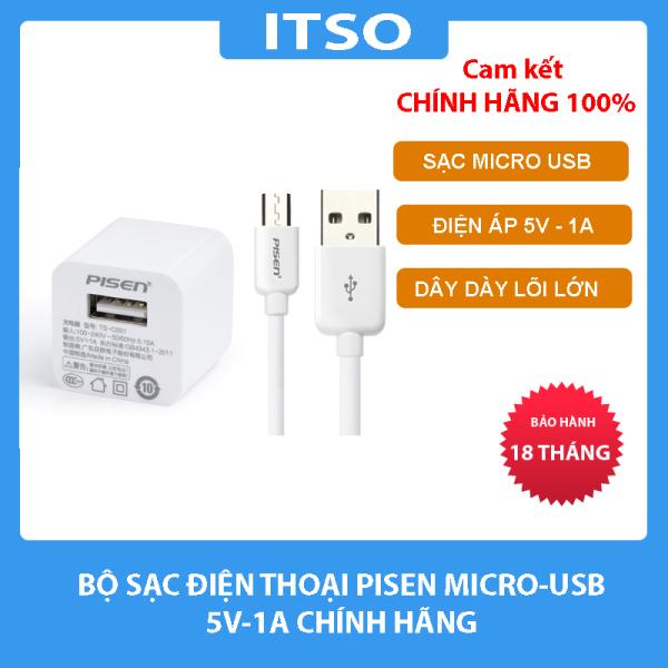 Bộ sạc điện thoại Pisen Micro USB 1A chính hãng - Bảo hành 18 tháng