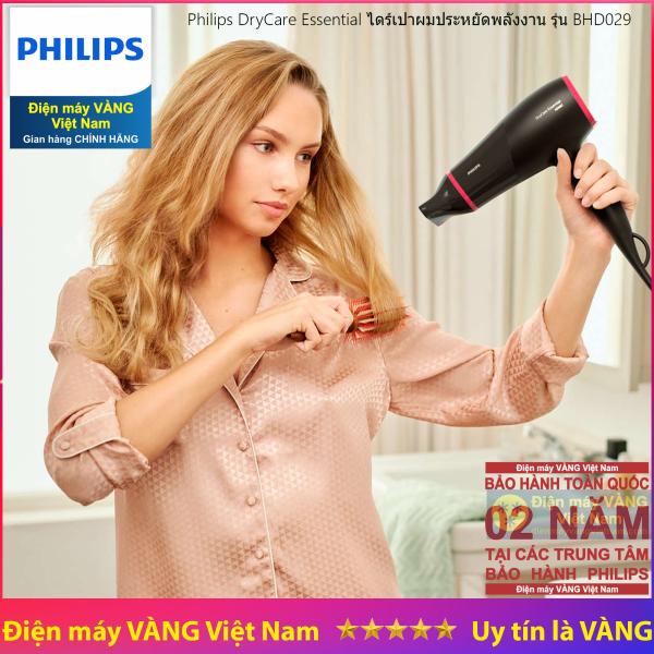 Máy sấy tóc Philips BHD029 bảo hành toàn quốc 2 năm giá rẻ