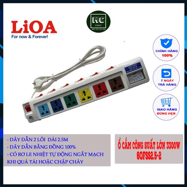 Ổ cắm điện Lioa công suất cao 3300 W, 6 ổ 7 công tắc dây 2,5m có rơ le nhiệt chống quá tải 6OFSSA2.5-2 giá rẻ