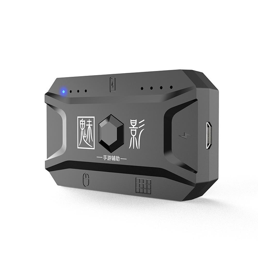 MEIYING M1 PRO - Bộ chuyển đổi chơi game PUBG Mobile, Free Fire, COD giá rẻ tốt nhất hỗ trợ chip MediaTek