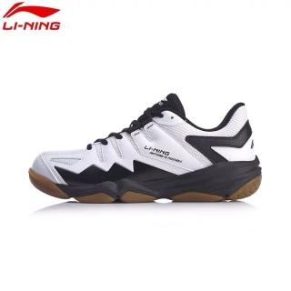 Giày Cầu Lông Lining AYTQ001-3 Chính Hãng thumbnail