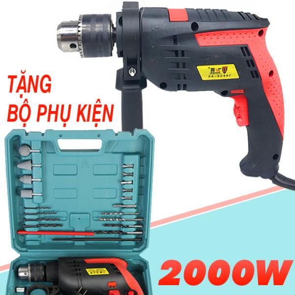 [Bộ 29 PHỤ KIỆN] Máy khoan điện đa năng 2000W - máy khoan động lực - lõi đồng 100% - bắt vít - siết bulong - may khoan cam tay