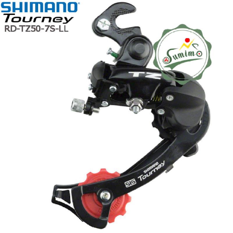 Mua Cùi đề xe đạp - Gạt líp Shimano Tourney RD-TZ50-7 Speed - LL kiểu bát gắn cốt sau