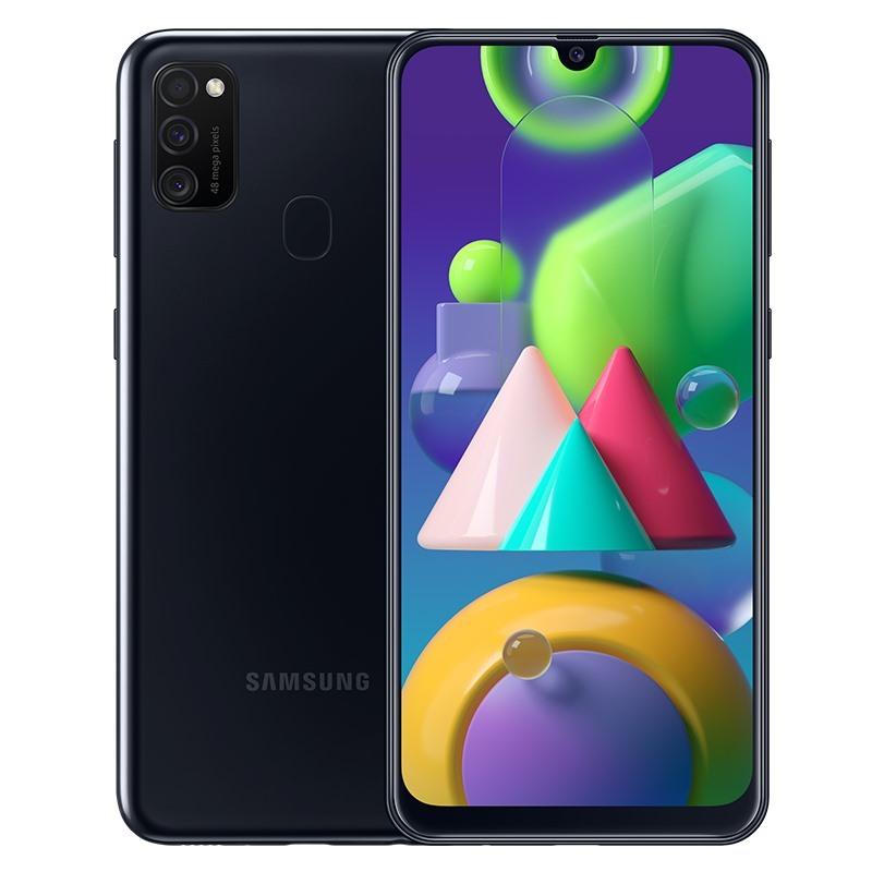 Samsung Galaxy M21 Chính Hãng