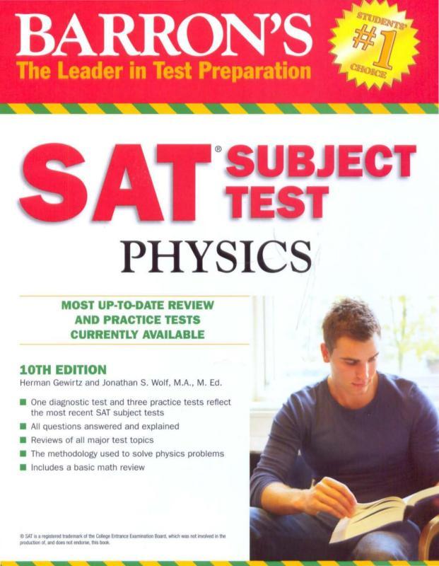 Barrons SAT Subject Test: Physics,  10th  Edition