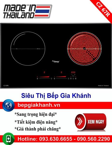 Bếp điện từ 2 vùng nấu Canzy CZ 67R nhập khẩu Thái Lan, bếp điện từ, bếp điện từ đôi âm, bếp điện từ đôi, bếp điện từ đôi đức, bếp điện từ đôi nhật, bếp điện từ giá rẻ, bep dien tu gia re, bep dien tu hong ngoai
