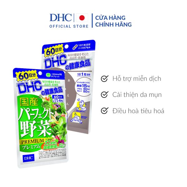 Combo Viên uống DHC Giảm Mụn - Nóng Trong 60 Ngày (Kẽm & Rau Củ)