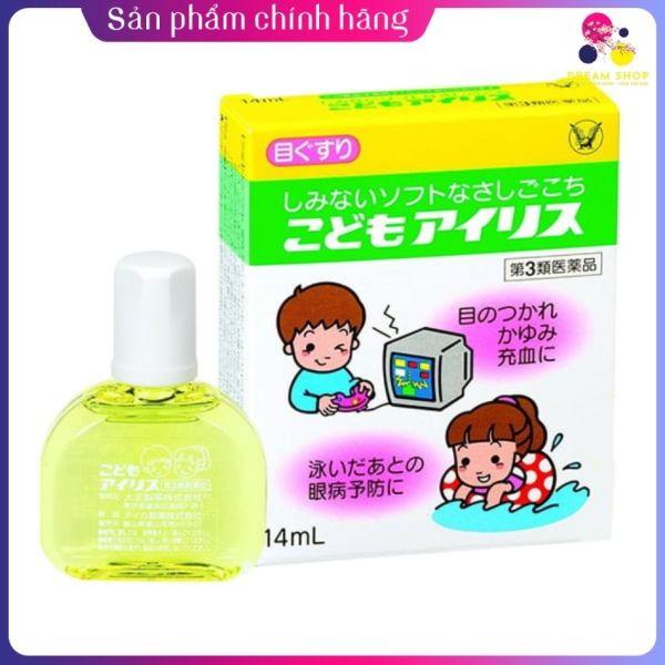 Nước nhỏ mắt trẻ em Iris Taisho Nội địa nhật 14ml, bảo vệ khỏi những bệnh về mắt, làm sạch dịu nhẹ, an toàn cho bé