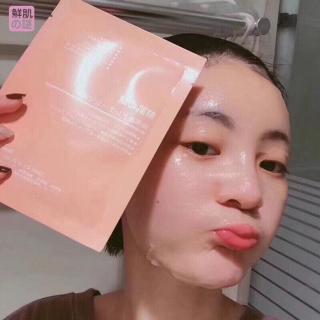 Mặt Nạ Tế Bào Gốc Mặt Nạ Nhau Thai Cừu Rwine Beauty Stem Cell Placenta Mask Nhật Bản 1 Miếng thumbnail