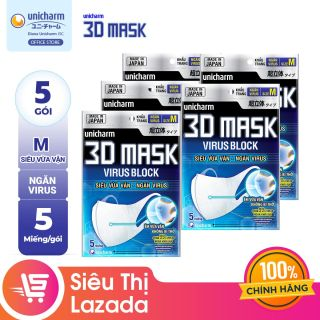 Combo 5 gói khẩu trang Unicharm 3D Mask Virus Block ngăn virus size M gói 5 miếng (25 miếng) thumbnail