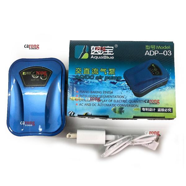 Máy thổi khí dùng bình sạc Aquablue ADP-03 1W Thích hợp thổi khí nuôi tôm cá, vận chuyển tôm cá. chạy liên tục được 8h