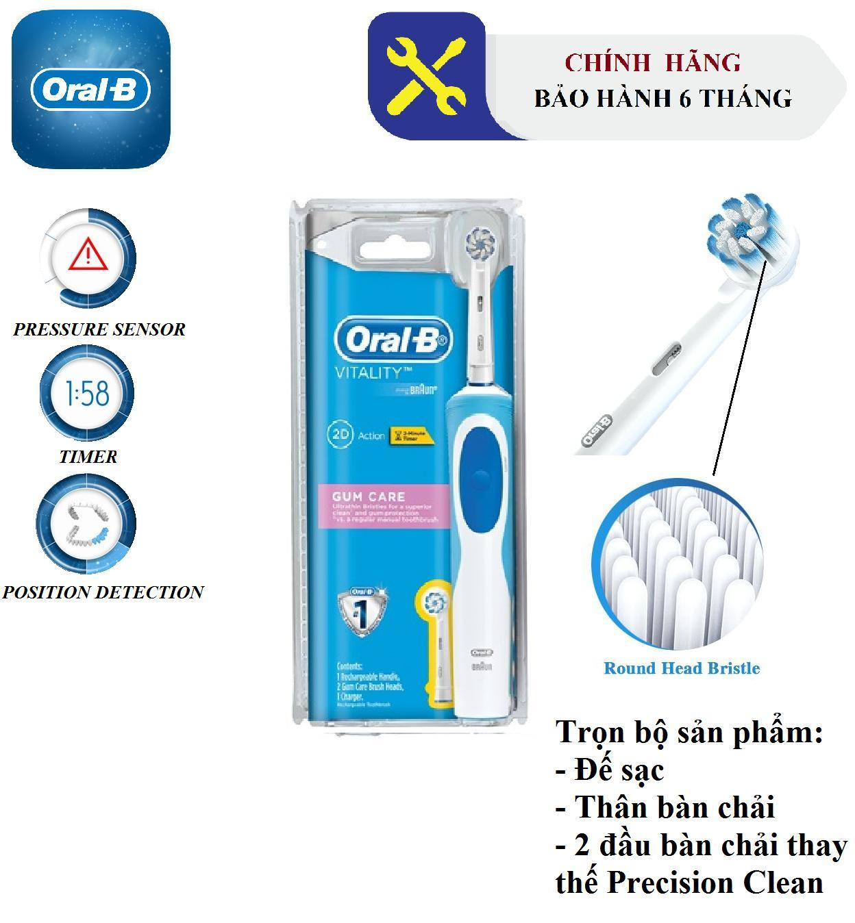 Bàn Chải Đánh Răng Điện Oral-B Vitality Gum Care (lông bài chải sợi Micro siêu mềm, dùng được với cả răng niềng), BH 6 tháng