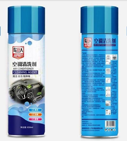 Combo 02 Bình xịt bọt khử mùi điều hòa ô tô Air Conditioner Cleaning Agent - Bình 650ml