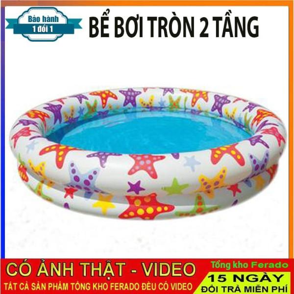 Bể bơi phao tròn 1m2