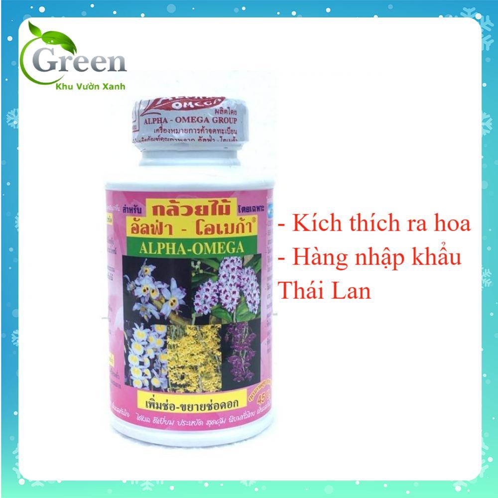 Phân bón kích thích ra hoa Alpha Omega chuyên dùng cho Phong lan nhập Thái Lan - lọ 250 ml