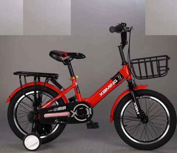 Mua Xe đạp bé trai cao cấp Xaming chính hãng bánh 18-20in