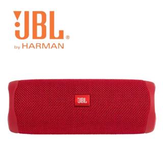 Loa Di Động JBL FLIP 5 - Bảo Hành Chính Hãng 12 Tháng thumbnail