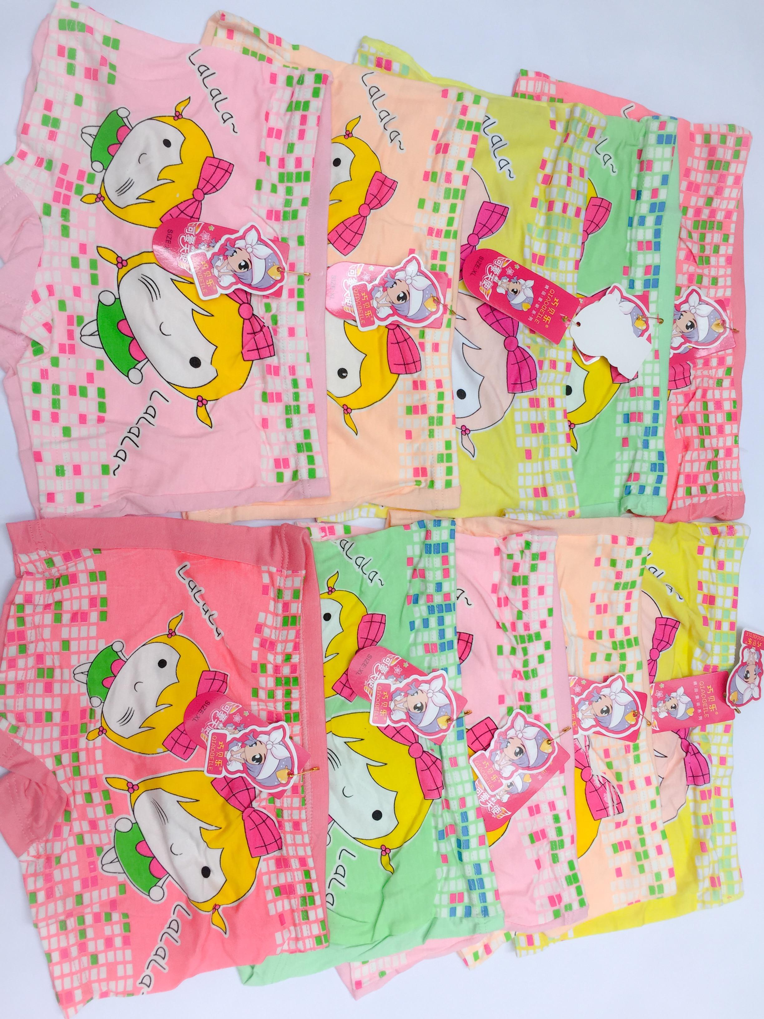 Combo 10 quần đùi chíp cho bé (xem bảng size phía dưới)