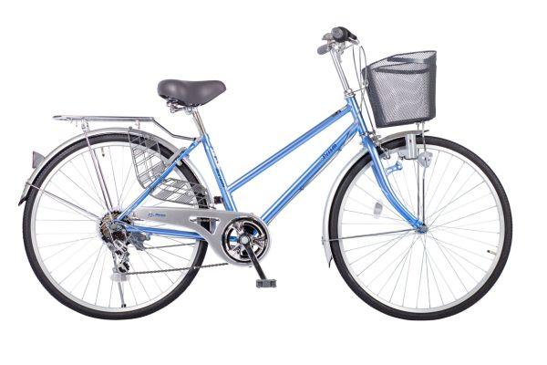 Mua xe đạp cào cào prt2671