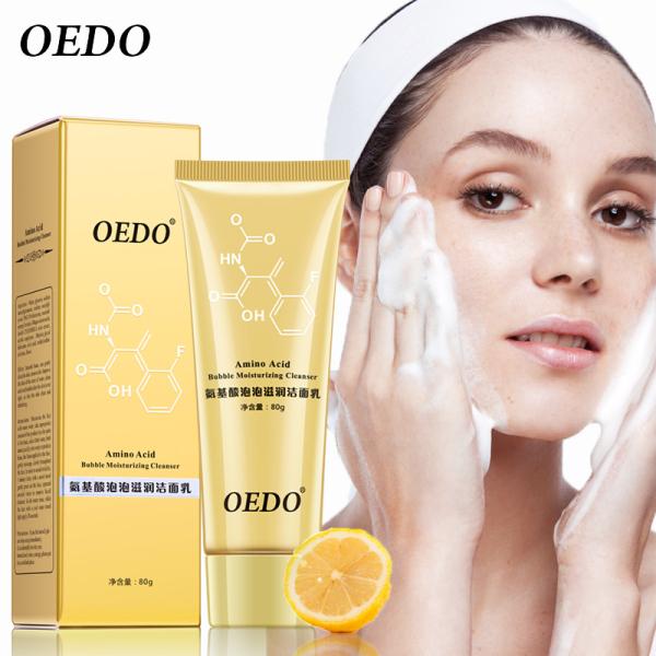 OEDO Sữa rửa mặt làm sạch lỗ chân lông axit amin sản phẩm rửa mặt chăm sóc da mặt chống lão hóa làm sạch nếp nhăn tốt nhất